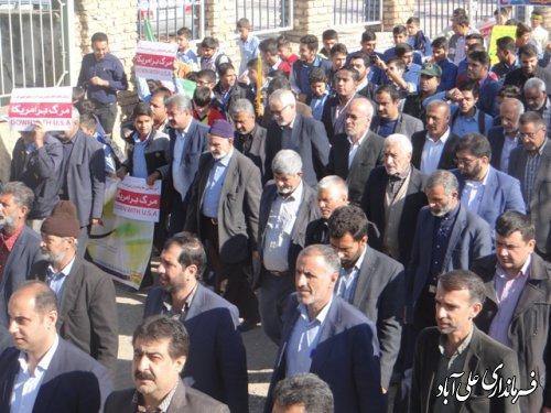 مراسم راهپیمایی 13 آبان در شهرفاضل آباد