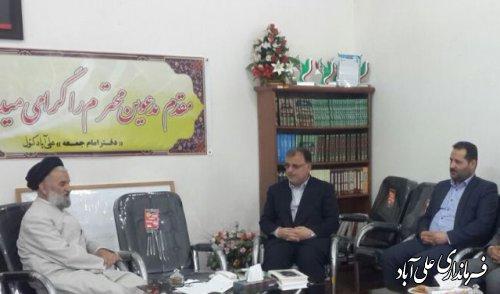 دیدار معاون سیاسی، امنیتی و اجتماعی استانداری گلستان با امام جمعه علی آباد کتول