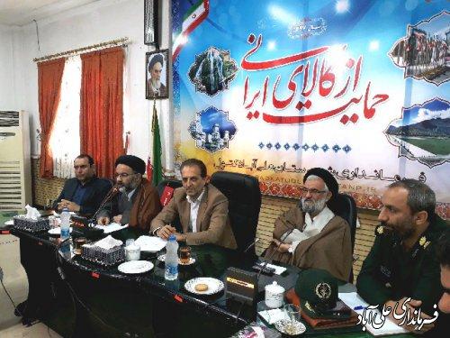 جلسه هماهنگی گرامیداشت هفته وحدت و بسیج شهرستان علی آباد کتول برگزارشد