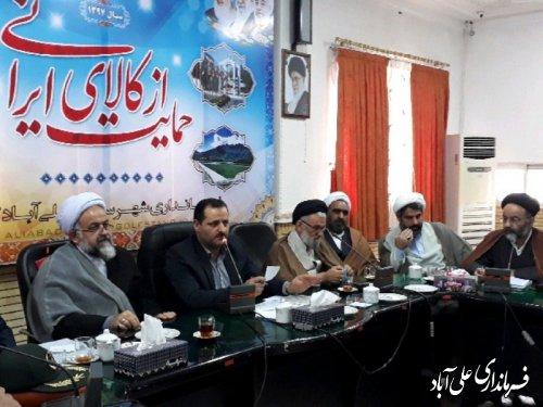 جلسه ستاد هماهنگی تبلیغات اسلامی(چهلمین سالگرد پیروزی انقلاب اسلامی و 9دی)برگزارشد