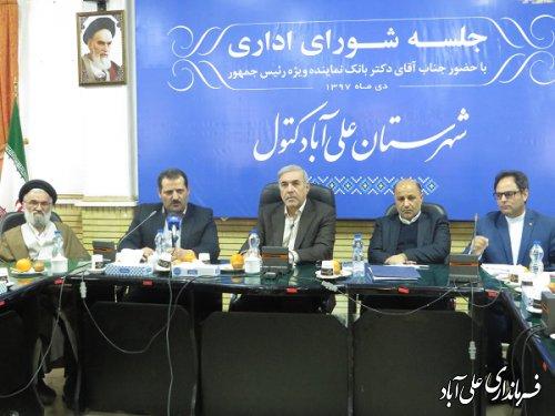 برگزاری جلسه شورای اداری با حضور نماینده ویژه و مشاور رئیس جمهور