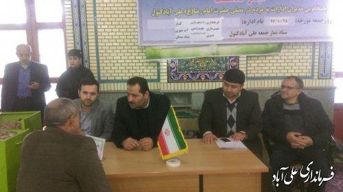 اجرای دور اول استقرار میز خدمت ادارات در مصلی امام رضا علیه السلام علی آبادکتول