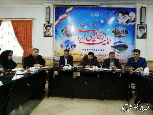 برگزاری جلسه ستاد اجرائی خدمات سفر ویژه نوروز در شهرستان علی آبادکتول