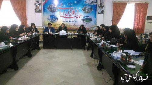 برگزاری کمیته بانوان و جوانان بزرگداشت چهلمین سالگرد پیروزی شکوهمند انقلاب اسلامی