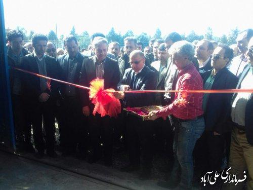 افتتاح طرح های تولیدی و اشتغالزایی در شهرک صنعتی شهرستان علی آبادکتول