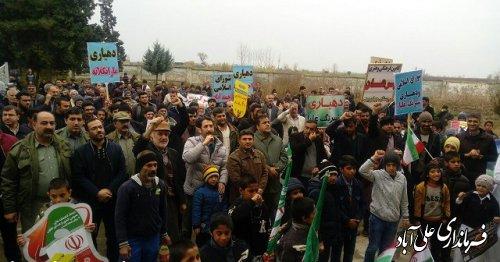 حماسه  باشکوه چهلمین سالگرد پیروزی انقلاب اسلامی ایران در روستای شیرنگ علیا