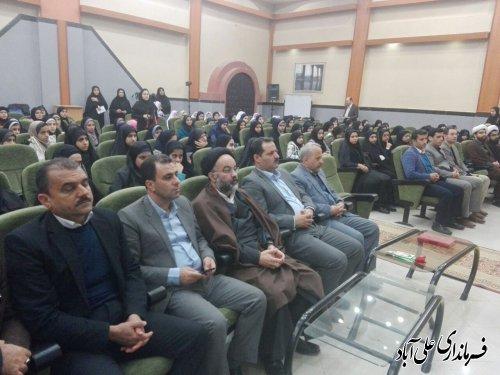  برگزاری مسابقات استانی قرآن، عترت و نماز در شهرستان علی آبادکتول