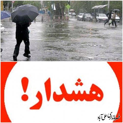 آماده باش دستگاههای اجرایی مدیریت بحران شهرستان علی آبادکتول