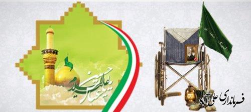پیام فرماندار به مناسبت فرارسیدن سالروز میلاد حضرت عباس علیه السلام و روز جانباز