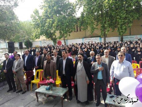 """نواخته شدن زنگ """"سپاس معلم"""" در شهرستان علی آبادکتول"""