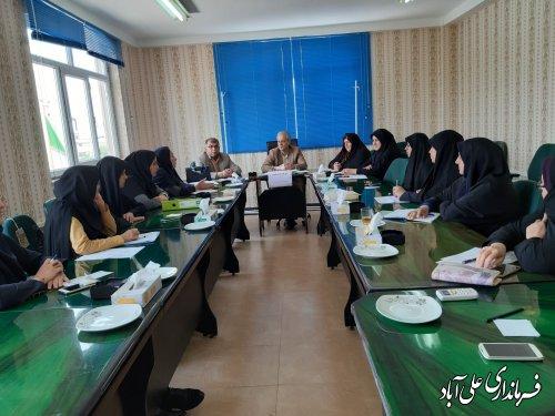 برگزاری جلسه کارگروه امور بانوان و خانواده شهرستان علی آبادکتول