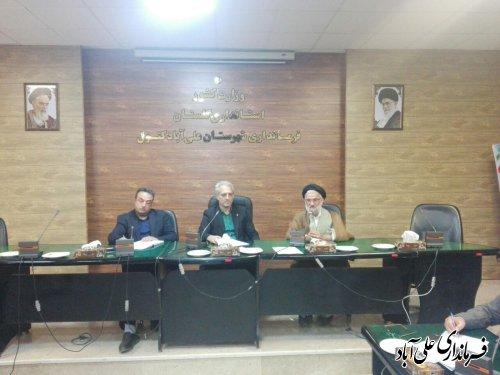 برگزاری جلسه کارگروه فرهنگی واجتماعی شهرستان علی آبادکتول