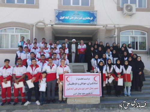 تجلیل از امدادگران، جوانان و داوطلبان جمعیت هلال احمر شهرستان علی آبادکتول
