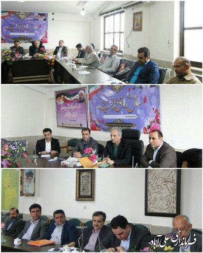 برگزاری دومین جلسه شورای آموزش و پرورش شهرستان علی آبادکتول