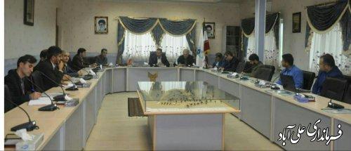 برگزاری کمیسیون دانشجویی شورای تامین شهرستان علی آبادکتول