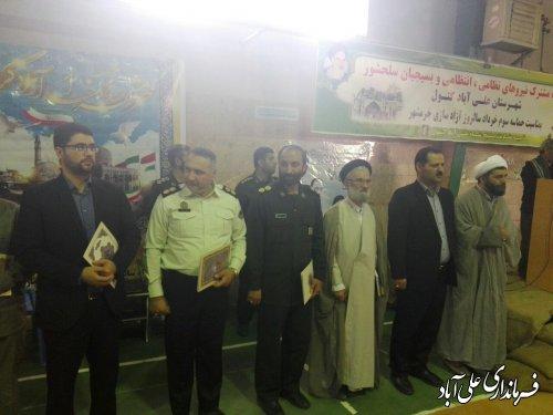 برگزاری صبحگاه مشترک نظامی، انتظامی و بسیجیان شهرستان علی آبادکتول
