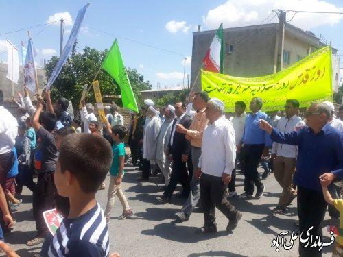 حضور حماسی مردم روستای قره بلاغ در راهپیمایی روز جهانی قدس