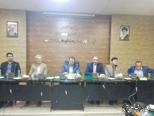 برگزاری دومین جلسه شورای هماهنگی مبارزه با مواد مخدر شهرستان علی آبادکتول