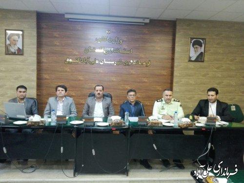 برگزاری نشست کمیته فرهنگی و پیشگیری شورای هماهنگی مبارزه با مواد مخدر شهرستان علی آبادکتول