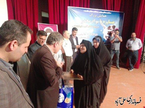 تجلیل از ده خانواده شهید در عرصه مبارزه با مواد مخدر
