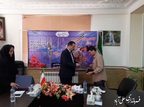 نشست فرماندار با خبرنگاران شهرستان علی آبادکتول