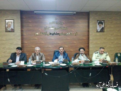 برگزاری جلسه برنامه ریزی گرامیداشت هفته دولت در شهرستان علی آبادکتول