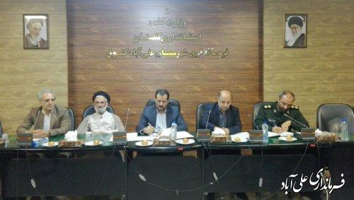 برگزاری پنجمین جلسه شورای اداری شهرستان علی آبادکتول با محوریت بزرگداشت هفته دولت