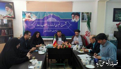 """برگزاری جشن پایان گاز رسانی به تمامی نقاط روستایی"""" در سطح شهرستان علی آبادکتول"""