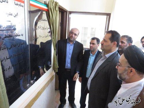 افتتاح مدرسه سه کلاسه روستای پیچک محله
