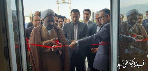 افتتاح متمرکز طرح های تولیدی اداره صنعت، معدن و تجارت