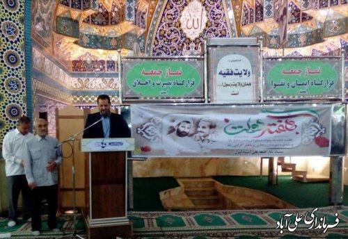 تشریح اقدامات دولت تدبیر و امید در سطح شهرستان علی آبادکتول