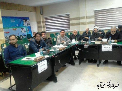 برگزاری جلسه هماهنگی بزرگداشت هفته دفاع مقدس