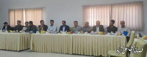 برگزاری جلسه هم اندیشی و بررسی چالش ها و مشکلات واحدهای تولیدی مواد غذایی و بهداشتی شهرستان علی آبادکتول