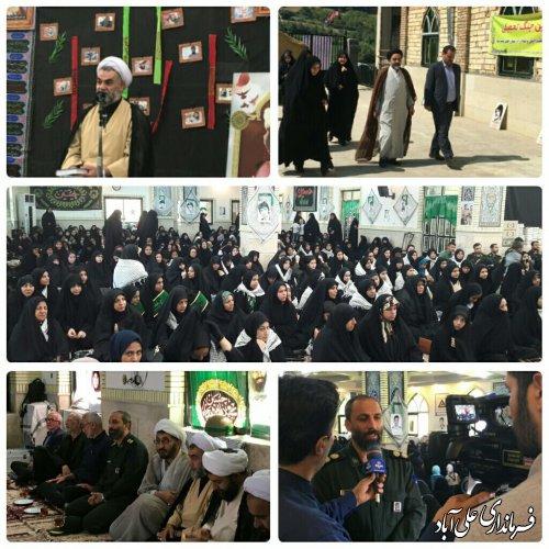 برگزاری یادواره شهدای زن شهرستان علی آبادکتول