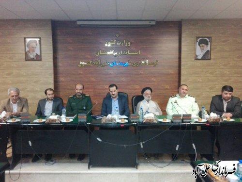 برگزاری ششمین جلسه شورای اداری شهرستان علی آبادکتول