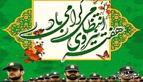 """پیام تبریک فرماندار شهرستان علی آبادکتول به مناسبت فرارسیدن """"هفته ناجا"""""""