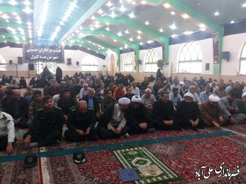 برگزاری مراسم معارفه امام جمعه شهر مزرعه کتول