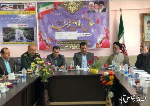 برگزاری جلسه شورای آموزش و پرورش شهرستان علی آبادکتول