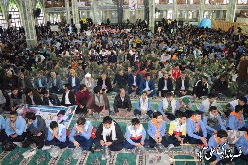 """یوم الله ۱۳ آبان""""سالروز جهانی مبارزه با استکبار جهانی""""و""""روز دانش آموز""""گرامی باد."""