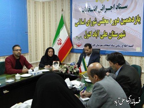 نشست خبری با اصحاب رسانه در حوزه انتخابیه شهرستان علی آبادکتول