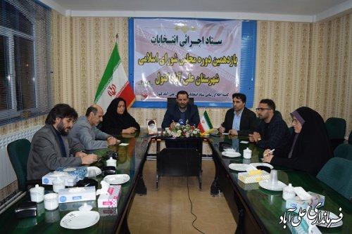 دومین نشست خبری فرماندار با اصحاب رسانه شهرستان علی آبادکتول