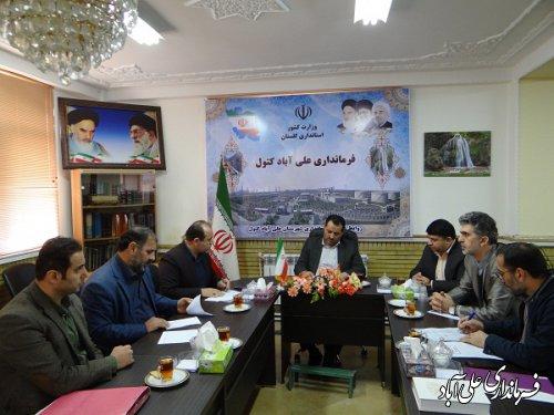 برگزاری جلسه هماهنگی بررسی وضعیت آرای کمیسیون ماده 99 شهرستان علی آبادکتول