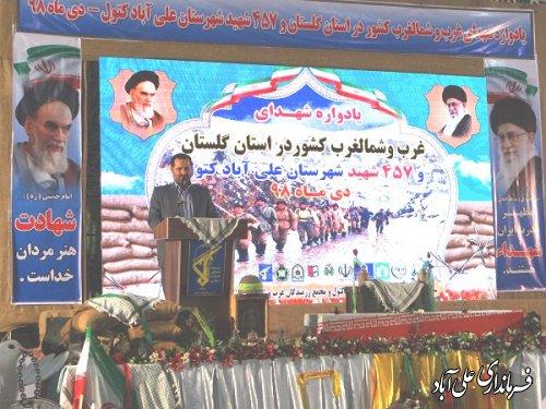 برگزاری یادواره شهدای غرب و شمالغرب کشور در استان گلستان و 457 شهید شهرستان علی آباد کتول