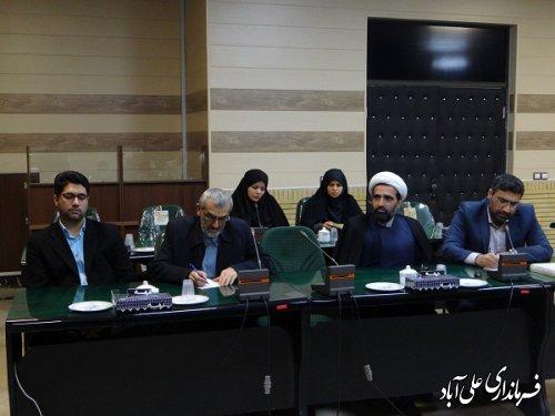 برگزاری جلسه شورای هماهنگی تبلیغات اسلامی با محوریت گرامیداشت نهم دی ماه