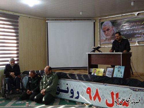 برگزاری مراسم گرامیداشت شهادت سردار سپهبد حاج قاسم سلیمانی