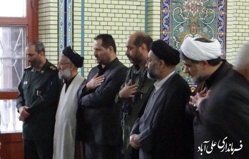 برگزاری مراسم بزرگداشت شهادت سردار رشید اسلام حاج قاسم سلیمانی