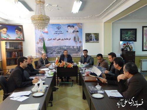 برگزاری جلسه کارگروه گندم، آرد و نان شهرستان علی آبادکتول