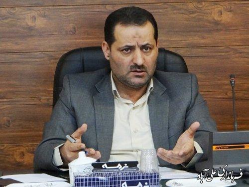 جلسه شورای هماهنگی مبارزه با مواد مخدر شهرستان علی آبادکتول