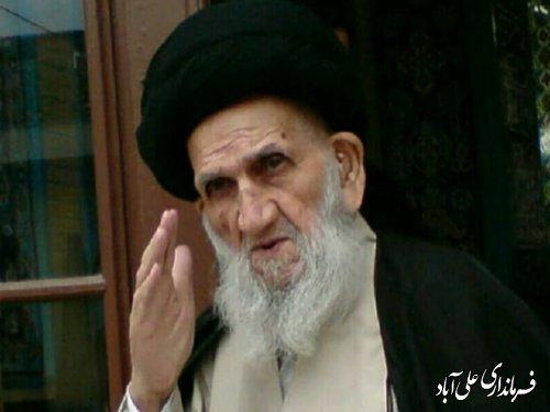 ارتحال ملکوتی حضرت آیت الله حاج سید محمدرضا میبدی یزدی را تسلیت  عرض می نماییم .