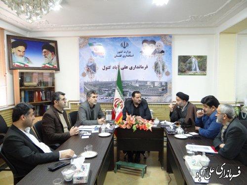 برگزاری جلسه شورای نظارت بر نام گذاری اماکن شهرستان علی آبادکتول